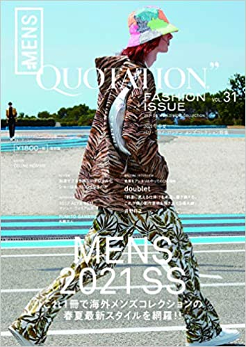 QUOTATION FASHION ISSUE WORLD MENS COLLECTION 2021SS VOL.31
