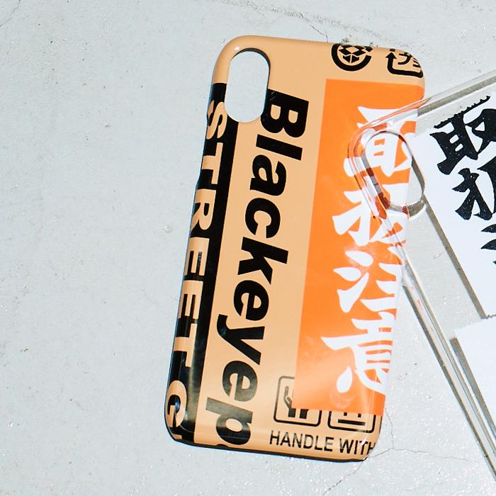 "IPHONE CASE ""BOX"" (BRW)"