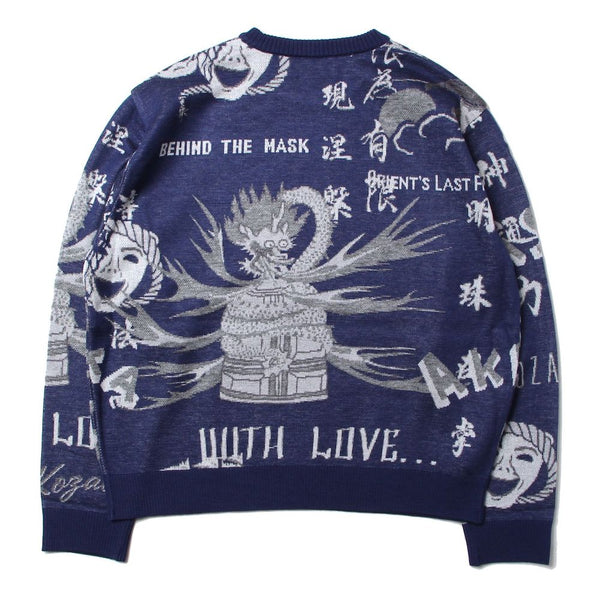TIMELESS GRAPHIC WOOL SWEATER (NVY)
