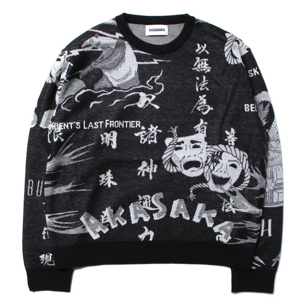 TIMELESS GRAPHIC WOOL SWEATER (BLK)