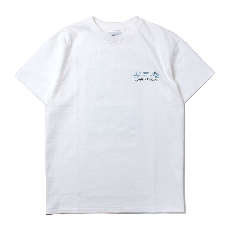 BIG MEN T-SHIRT (WHT)