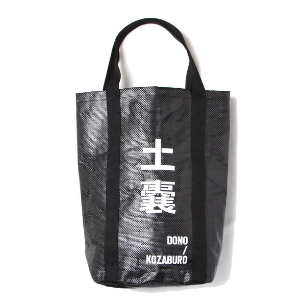 DONO BAG (BLK)