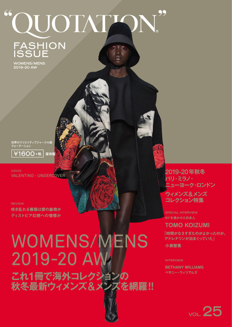 QUOTATION FASHION ISSUE WORLD MENS/WOMENS COLLECTION 2019-20AW VOL.25