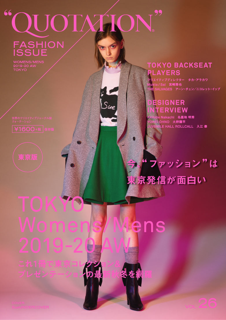 QUOTATION FASHION ISSUE TOKYO MENS/WOMENS COLLECTION 2019-20AW VOL.26