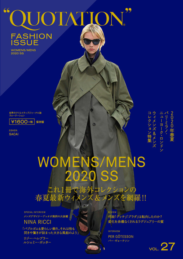 QUOTATION FASHION ISSUE WORLD MENS/WOMENS COLLECTION 2020SS VOL.27