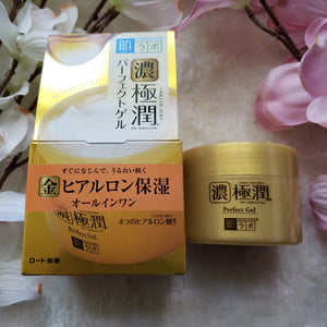 Japanese Hada Labo Hydrating Gel