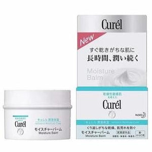 Japanese Curel Moisture Balm