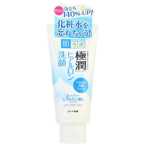 Japanese Hyaluronic Acid Face Wash