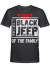 I'm The Black Jeep Of The Family T Shirt