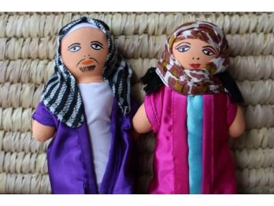 Arabian Doll Pair Siham Craft