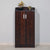 Claymont Shoe Cabinet/Rack (Walnut)