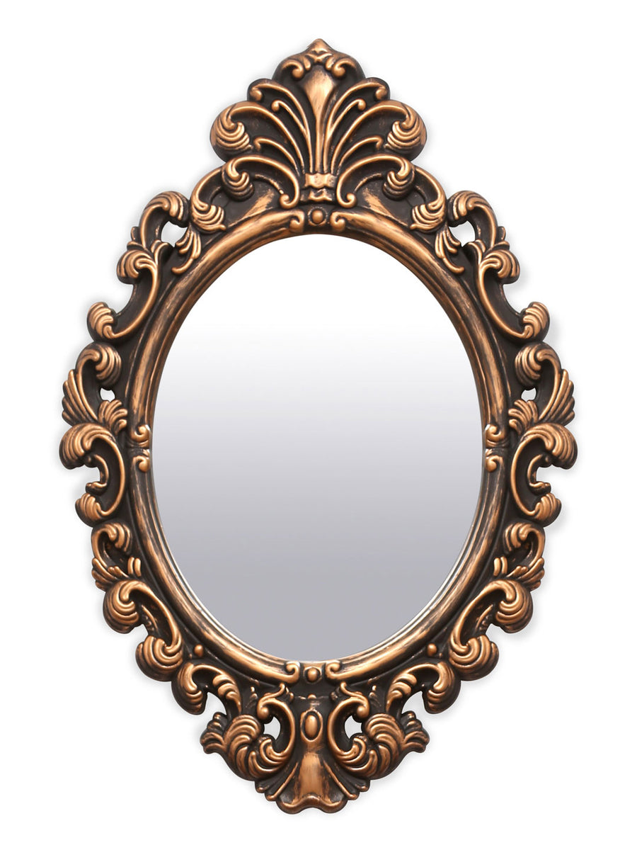 Oval Mughal Mirror (Gold)