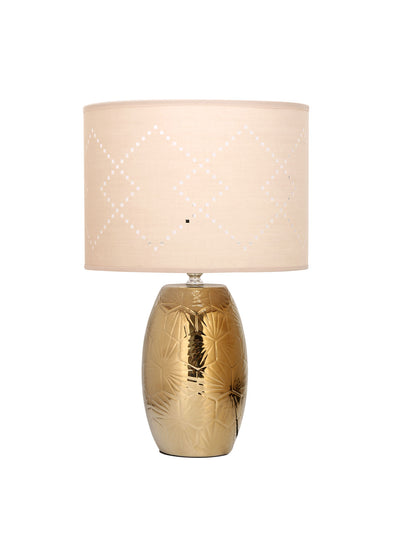 Reflect Table Lamp (Gold)