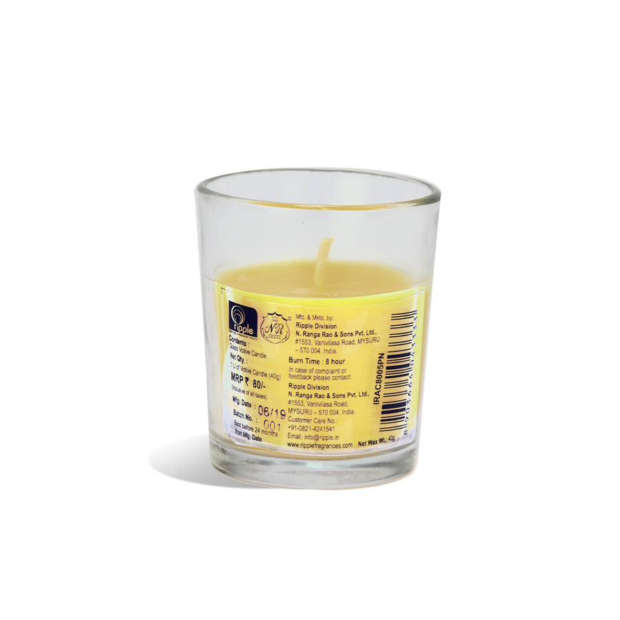 Iris Glass Votive Pinacolada( Orange)
