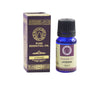 Song of India 10 ml Lavender Luxurious Veda Essential Oil