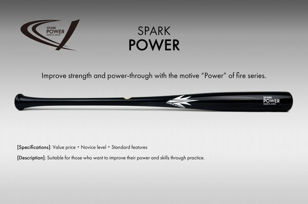 Spark Power Maple Wood Bat Grip Mix