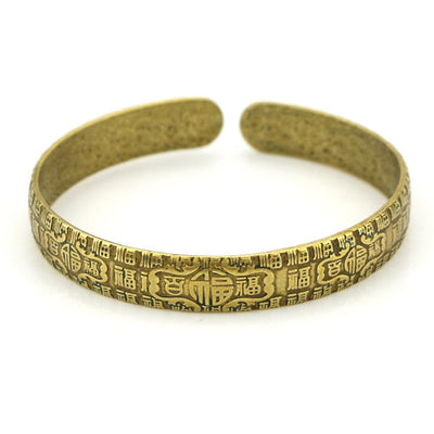 Chinese Fu Blessing Brass Bangle