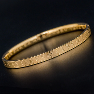 Elegant Mantra Gold Bangle