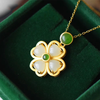Good Luck Jade Clover Necklace