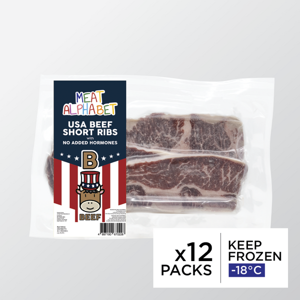 Meat Alphabet US Beef Short Rib Bone-In Sliced
