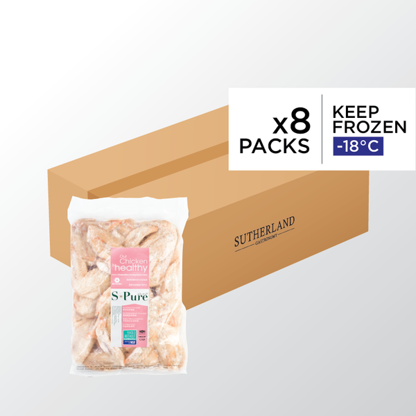 S-Pure Chicken Two Joint Wing (Large 1kg Packs)