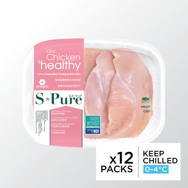 S-Pure Chicken Breast Sliced Boneless Skinless