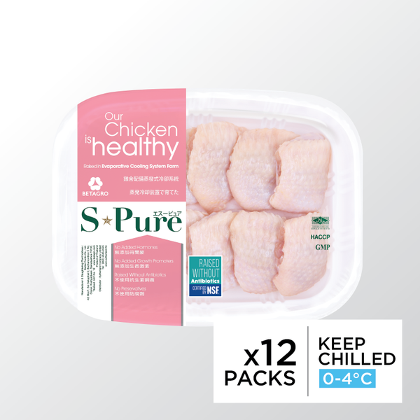 S-Pure Chicken Mid-joint Wing Boneless