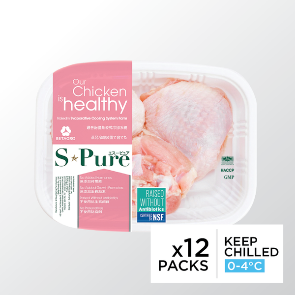 S-Pure Chicken Thigh Bone-in