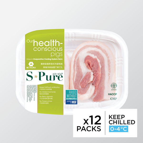 S-Pure Pork Belly Sliced