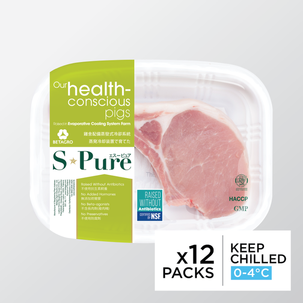 S-Pure Pork Chop