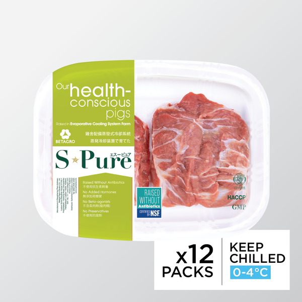 S-Pure Pork Cheek Meat