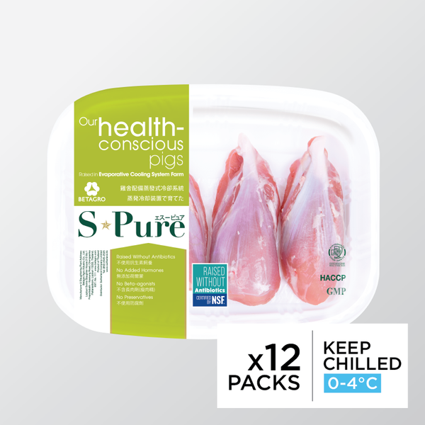 S-Pure Pork Shoulder Shank