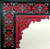 Trunk Corner in Black and Red T-220-Antique Hardware & More LLC