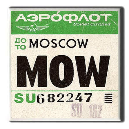 Moscow - MOW