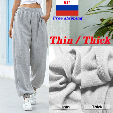 Sweatpants Women Baggy Gray Sports Pants High Waisted  Trousers