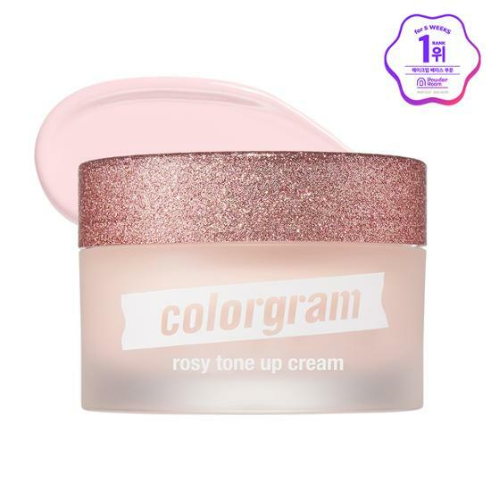 Colorgram - Rosy Tone Up Cream 50ml