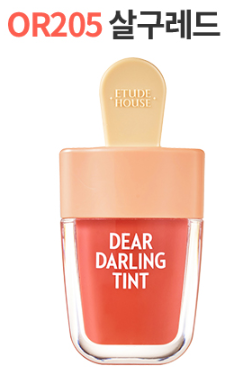 [ETUDE HOUSE] Dear Darling Water Gel Tint Ice Cream - 4.5g