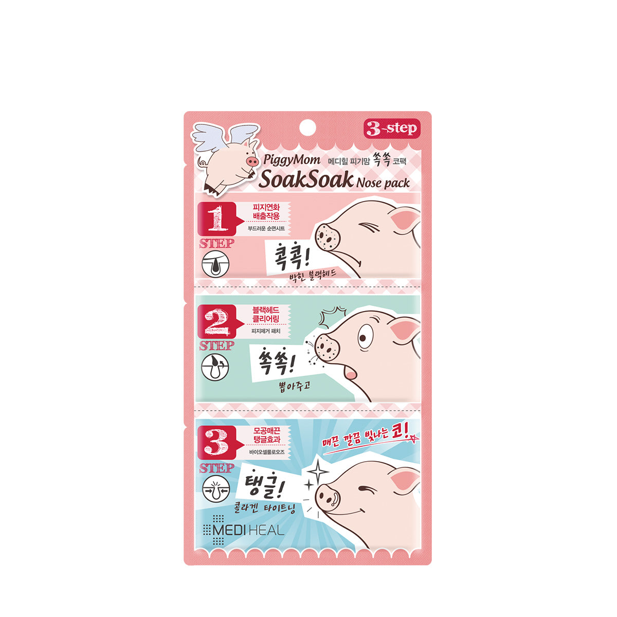 [MEDIHEAL] PIGGY MOM SOAK SOAK NOSE PACK (1 unidade)