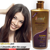 Hair Shampoo Anti-off Hair Growth Natural Herbal Extracts Hair regrowth Shampoo