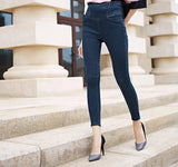 High-waist Slim Stretch Span Small-leg Denim Pants Slim Fit Jeans Woman's