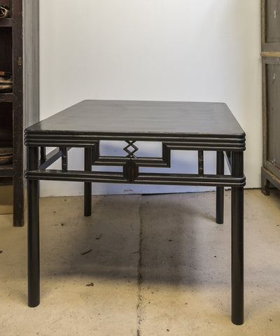 Chinese Black Lacquer Serving Table