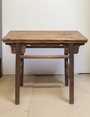 Wooden Chinese Table