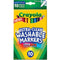 Crayola 10 ct. Ultra-Clean Washable Classic, Fine Line, Color Max Markers.