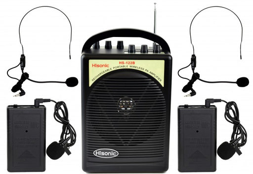 Hisonic 40 Watts Rechargeable Portable PA System with Built-in Dual Channel, 2 Headset & 2 Lapel Mics