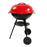 17'' BARBEQUE GRILL-NON ELECTRIC
