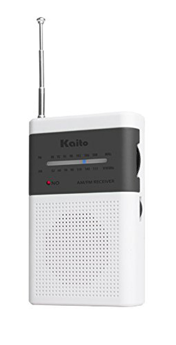 Ultra-Sensitive Pocket AM/FM Radio
