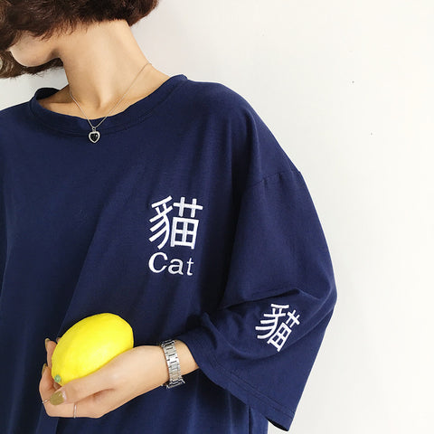 Cat Embroidery T-shirt