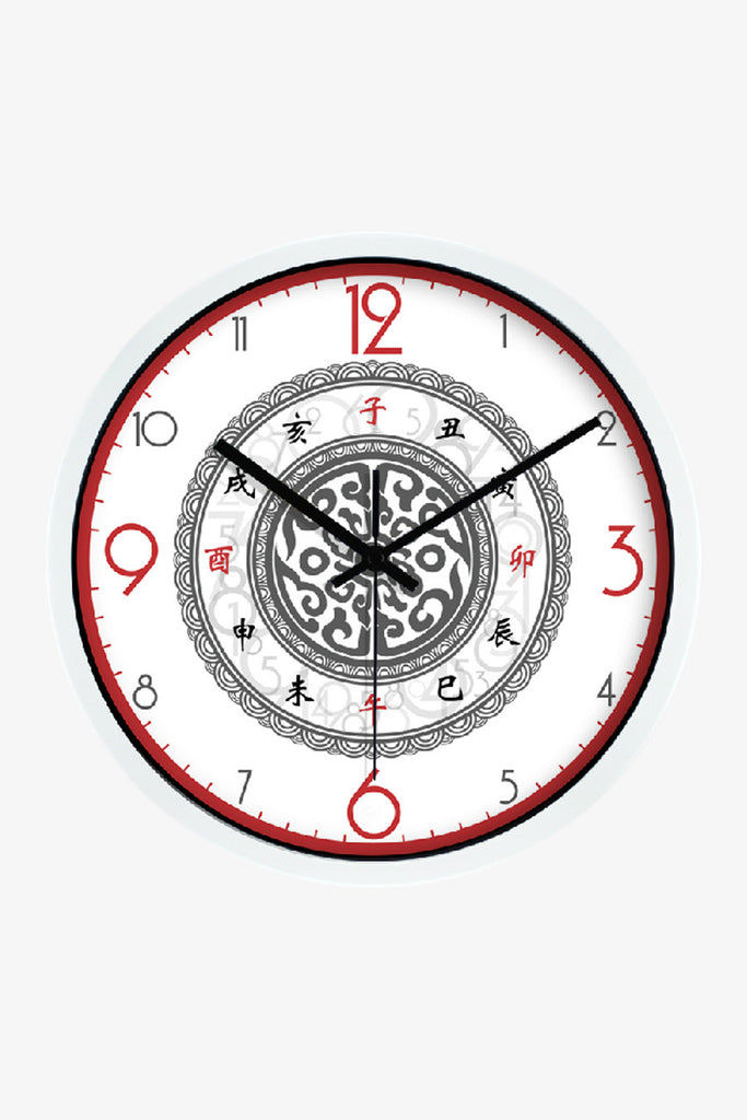 Vintage Chinese Tradition Art Wall Clock In White