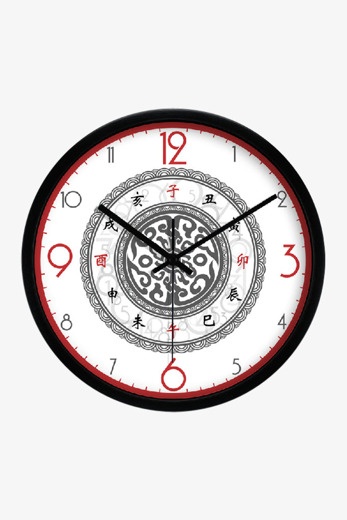 Tradition Art Wall Clock Black