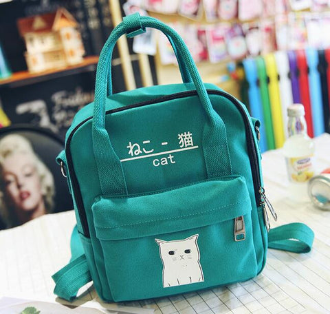 Cute Cat Print Canvas Backpack